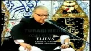 Allama Talib Jauhari, 8th Muharram 1434, Topic:Nizam-e-Risalat Aur Qur