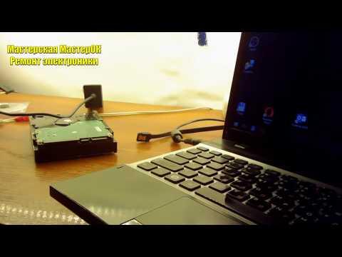 Как подключить жесткий диск 3.5 от ПК к ноутбуку без USB кармана станции. Делаем из ноута компьютер