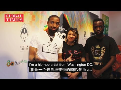 Beijing black community stages first ever