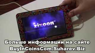 как установить андроид на планшет(http://RemontPlanshetov.Com и http://buyincoinscom.suharev.biz еще видео на тему ремонт планшетов http://www.youtube.com/watch?v=WlBvOSp-TMQ ..., 2013-04-28T17:47:59.000Z)