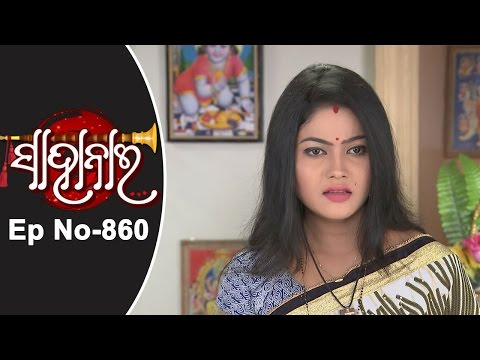 Sahanai Ep 860 -9th March 2017
