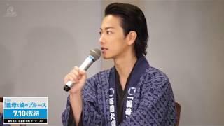 TBS系で7月10日(火)からスタートする綾瀬はるか主演の 火曜ドラマ「義...