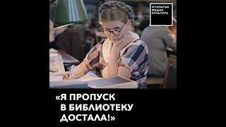 """Почему фильм """"Москва слезам не верит"""" рассмешил библиотекарш"""
