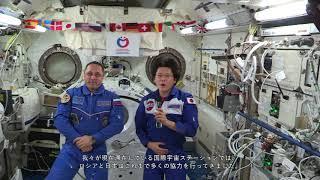 日露宇宙飛行士からのメッセージ(日本語字幕) 金井宣茂 検索動画 21