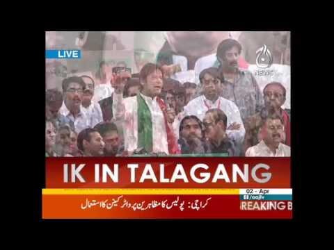 Pakistan's Biggest Challenge is CORRUPTION! - Imran Khan