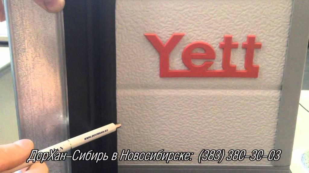 Уплотнитель выдвижной для дверей, серый, одностороннее. Щеточный уплотнитель крепится с помощью саморезов или на клейкую основу;; купить.