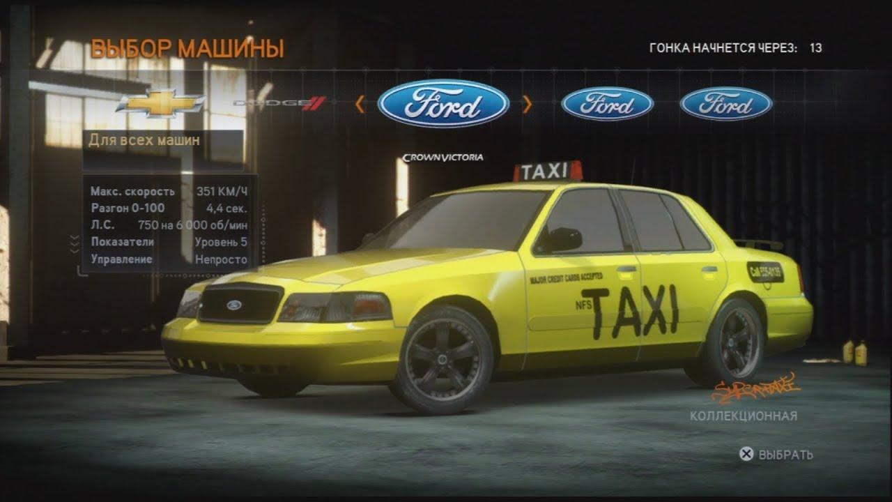 Taxi Neef
