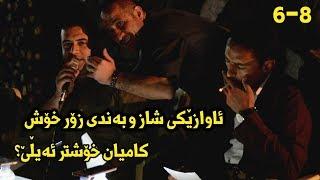 Rzgar Sharafkandi W Mariwan Sarawy 2017 Danishtni Bestuni Xaje Track 2