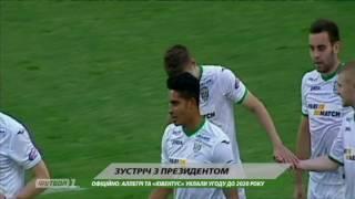 Олег Дулуб подвел итоги сезона Карпат