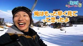 モテたいからオーリーするよ。スノーボード動画竜王シルブプレシーズン3-14