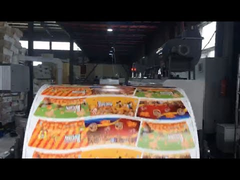 Flexo Printing Machine Price - Flexographic Printing Machine Manufacturers