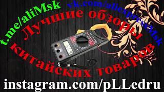 Обзор Dt266 Цифровой Бесконтактный мультиметр  Вольтметр Омметр Амперметр