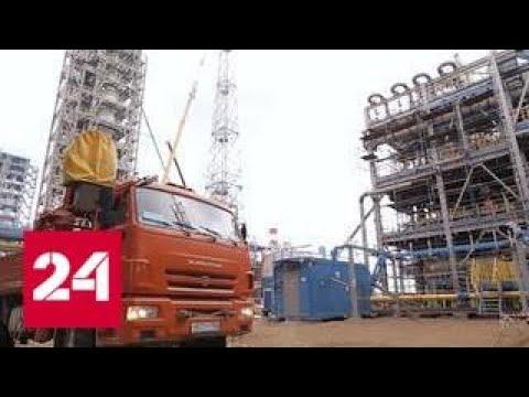 Энергетика. СПГ на Балтике. Специальный репортаж Артема Ямщикова - Россия 24