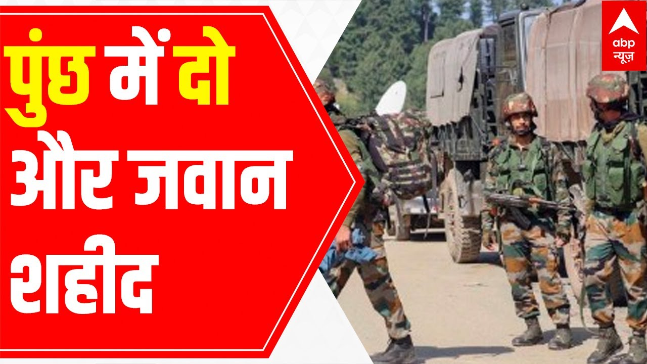 Download Top 5 news headlines of the day | 17 Oct 2021