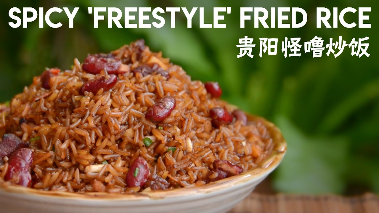 Spicy 'Freestyle' Fried Rice from Guizhou (怪噜炒饭)