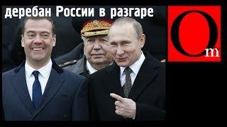 Деребан России в разгаре