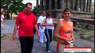 Армения добро пожаловать в Армению
