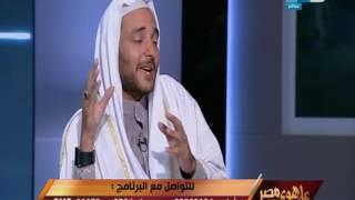 على هوى مصر - مناظر خاصة حول الاحتفال بالمولد النبوي .. هل حلال ام حرام ؟
