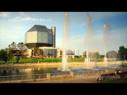 Minsk Belarus HD 720