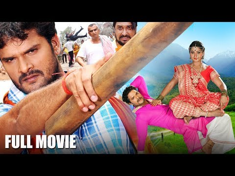 SUPERHIT BHOJPURI Movie 2018 | KHESARI LAL YADAV & KAJAL RAGHWANI | HD