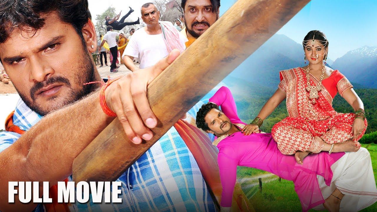 SUPERHIT BHOJPURI Movie 2018   KHESARI LAL YADAV & KAJAL RAGHWANI   HD