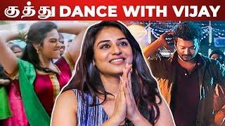 Thalapathy Vijay Kooda KUTHU Dance Podanum | Indhuja's Dream | RS 18