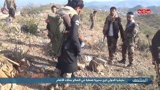 مليشيا الحوثي تزرع مديرية قعطبة في الضالع بمئات الألغام