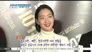 K-star Reportfive Short Cut Hair Styles Of Top Stars/랭킹쇼 ͕�이 Five미녀스타의 5가지 ̈�컷 ͗�어 ̊�타일 ʳ�개