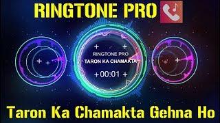 Taron Ka Chamakta Gehna Ho    Hum Tumhare Hain Sanam    RINGTONE PRO   Udit Narayan-Bali Brahmbhatt