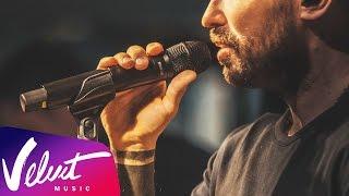 Смотреть клип песни: Burito - Разбей меня