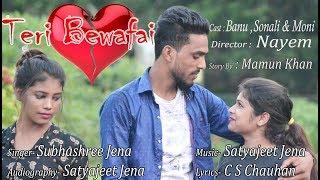 Teri Bewafai Ka Koi Gham Nahi Hai | Heart Touching Love Story | Short Video |  Friendship Life