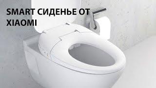 Обзор SMART СТУЛЬЧАКА ДЛЯ УНИТАЗА Xiaomi Toilet Youpin PRO