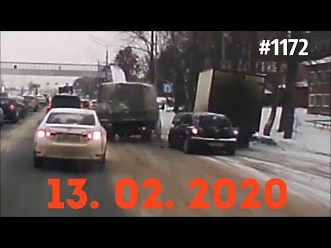 ☭★Подборка Аварий и ДТП от 13.02.2020/#1172/Февраль 2020/#авария