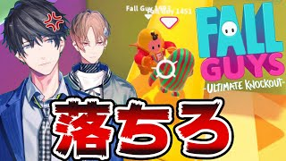 【FallGuys】チーターもゴール邪魔する輩も絶対許さん!!!!【カナメとハルキー】