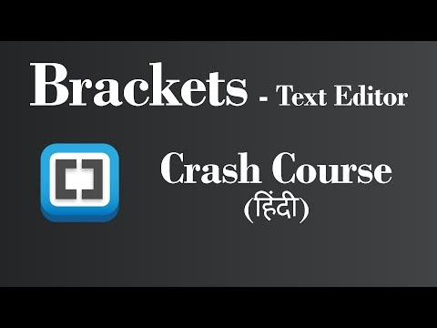 Brackets Crash Course (Hindi)