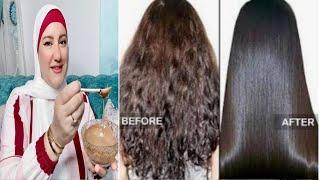 نسى : الشعر الخشن والمجعد تخلصي منه نهائيا |وصفة طبيعية  فرد وتنعيم  وتكثيف الشعر من اول استخدام