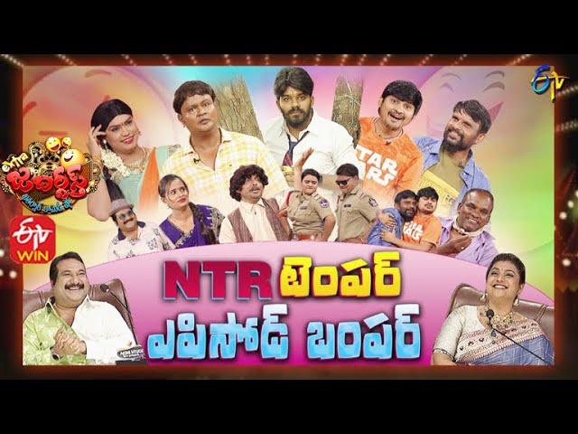 Extra Jabardasth | 24th September 2021 | Full Episode | Sudigaali Sudheer, Rashmi, Immanuel | ETV