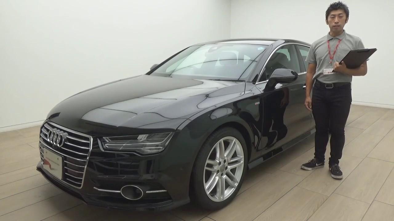 【Audi足立 認定中古車 ご紹介】Audi A7 Sportback 2.0TFSI quattro S-line ...