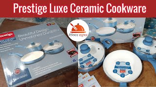 Prestige Luxe Ceramic cookware 3 Piece Set with Induction Base