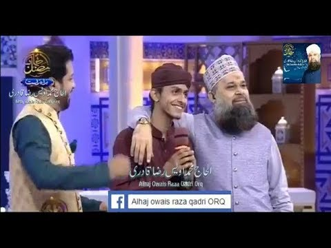 Sadae e Hassan Competition,  Owais raza qadri ,19th sehri, Ittehad Ramzan Transmission 2018 Part 2