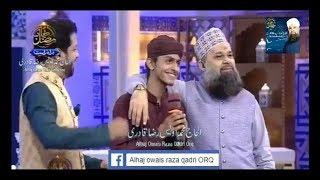 Download Video Sadae e Hassan Competition,  Owais raza qadri ,19th sehri, Ittehad Ramzan Transmission 2018 Part 2 MP3 3GP MP4
