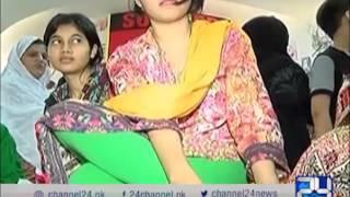 24 Report: Eid ul Fitr in Pakistan and Saudi Arabia on same day