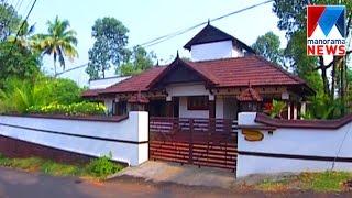 Kerala Style Beautiful House | Veedu | Manorama News