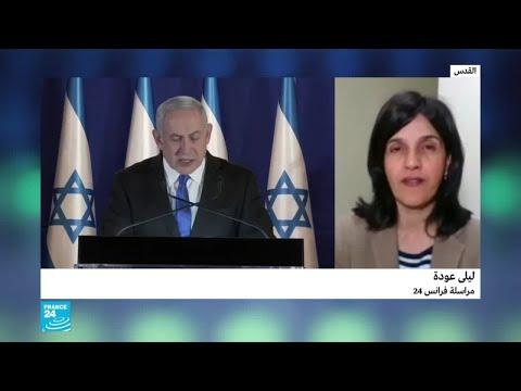محاكمة نتانياهو.. المستشار القضائي يعتبرها سابقة -خطيرة- في تاريخ إسرائيل!!  - نشر قبل 4 ساعة