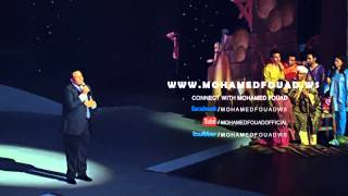 Mohamed Fouad - Habiby Ya Watan (Official Release) | (محمد فؤاد - حبيبى يا وطن (النسخة الاصلية