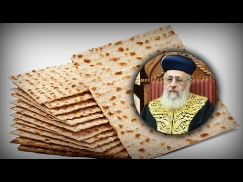 הרב יצחק יוסף | מצות מכונה בפסח | השיעור שיוציא מכל הספיקות !