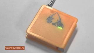 Гравировка брелков www.newlaser.ru l Laser engraving on plastic