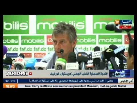 Algérie conférence de presse de l'entraineur Christian Gourcuff 11/08/2014 COMPLET