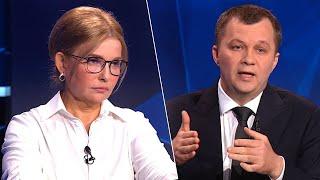 Скандальная перепалка Тимошенко и Милованова - Свобода слова на ICTV