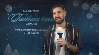 Виталий Козловский поздравляет всех с наступающими праздниками!(, 2018-12-24T19:00:08.000Z)